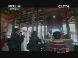 《探索·发现(亚洲版)》 20121005 手艺Ⅱ——漆线溢彩