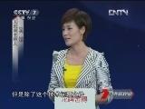 《防务新观察》 20121006 聚焦亚太Ⅸ:美日部署新雷达 无缝覆盖东北亚
