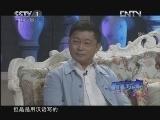 《小崔说事》 20121008 阿来的世界