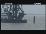 《探索·发现》 20121010 崇启大桥(中):攻坚克难