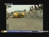 [赛车]中国房车锦标赛:悬念留到最后