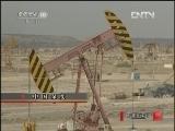 《走近科学》 20121024 中国深度