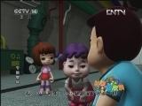 天眼智战 48 动画大放映-动画连连看 20121102