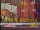 《一路欢歌》 20121103 历届春节联欢晚会歌曲精粹