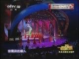 《一路欢歌》 20121104 历届春节联欢晚会歌曲精粹
