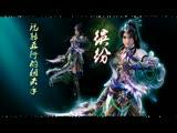 《剑舞Online》职业宣传视频