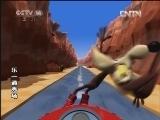 《乐一通秀场》第9集 BB鸟与歪心狼 危险时速