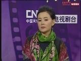 娜仁花饰杨善洲妻子 从母亲身上找寻人物形象