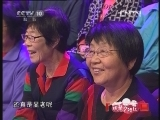 """《欢聚夕阳红》 20121111 励志爷爷的""""八零后""""生活"""