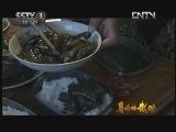《身边的感动》 20121113 乡村放映员陆丁兴
