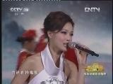 《一路欢歌》 20121115 历届春节联欢晚会歌曲精粹