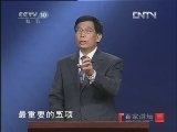《百家讲坛》 2012116 郝万山说健康(一)你是健康人吗