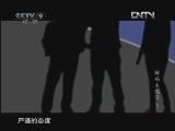 《解码本能Ⅱ》扇形减肥法 上集 00:23:44