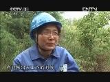 《身边的感动》 20121119 女电工孔凡红(上)