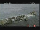 《探索·发现》 20121119 马岛战火(三):飞鱼霹雳