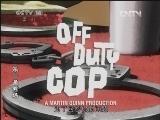 《乐一通秀场》第20集 冒充下班的警察