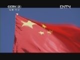 《中国武警》 20121118 身边的变化之雪山草地唱新歌