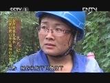《身边的感动》 20121120 女电工孔凡红(下)