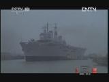 《探索·发现》 20121120 马岛战火 (四) :特战奇兵