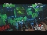 《开心辞典》 20121121 开心歌迷汇 (重播版)