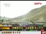 古法制藏香 年入千万