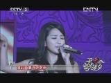 《开心辞典》 20121122 开心歌迷汇(重播版)