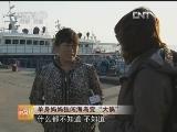 """郭凤芝养鸡致富经:单身妈妈独闯海岛变""""大侠"""""""