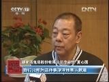 [视频]每周质量报告 20121125