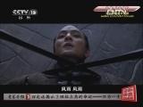 [音乐人生]我用所有报答爱 张靓颖 20121125