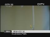 [夜线]脸上有68颗铁砂的蒙面女孩(20121127)