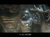 《上古卷轴5:天际》PS3版繁体中文宣传片