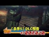 第一游戏2012年第50期时间线