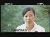 《身边的感动》 20121206 高原小学的第一位女教师