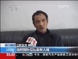 浙江瑞安:电动三轮自行车发动 冲出15米伤人