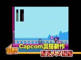第一游戏2012年第51期时间线