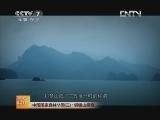 铜钹山科技苑,中国国家森林公园