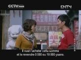 Le printemps de Zhang Xiaowu Episode 5