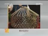 农广天地,蒙古包营造技艺