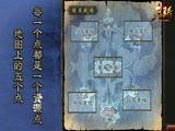 国王战场全面重置 《天骄3》打造竞技网游标杆