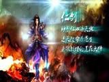 《裂天之刃》仙侠内测职业展示视频