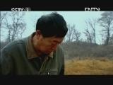 《龙之江》 20130205 第三集 大荒传奇