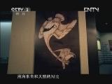 《龙之江》 20130205 第四集 龙兴金源