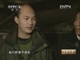 """梁秋波竹鼠养殖生财有道视频,中医变身""""竹鼠王""""_致富经"""
