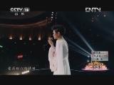 [星光璀璨-2013新民歌演唱会]《西海情歌》 演唱:降央卓玛