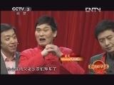《我们的节日 春节》 20130211 (重播版)