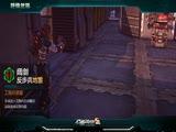 《行星边际2》武器介绍视频