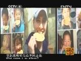 《八方小吃》 第03集 淄博小吃——粗中有细 标清版