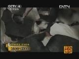 《八方小吃》 第05集 台北小吃——别样滋味 标清版