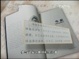 """[读书] 我的一本课外书之""""全能型选手——王刚"""" 20130324"""