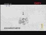 《故宫100》 第45集 高清版